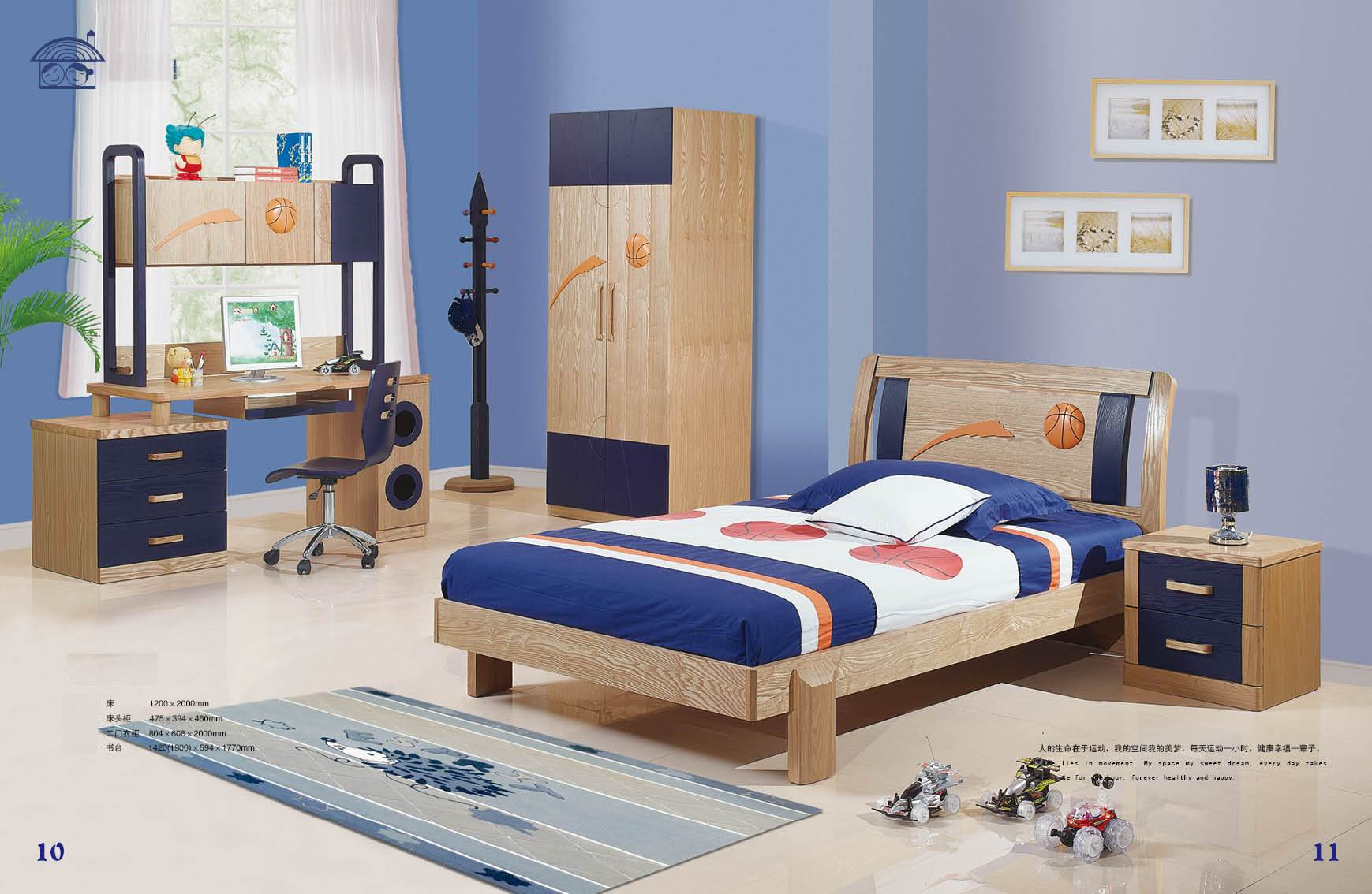 Kamar Set Anak 10
